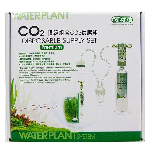 ست کامل CO2 با کپسول یک بار مصرف 95 گرمی همراه با حباب شمار _ Ista CO2 disposable supply set premium