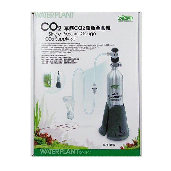 ست کامل CO2 با کپسول نیم لیتری _ Ista CO2 single pressure gauge