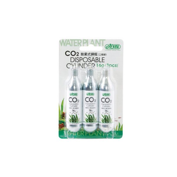 Disposable CO2 Cylinder 16g (3pcs)