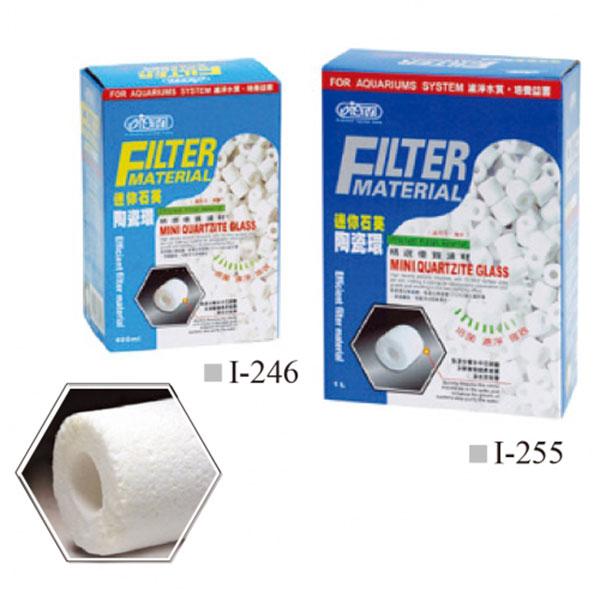 فیلتر کوارتز شیشه ای کوچک _ Ista Mini Quartzite Glass