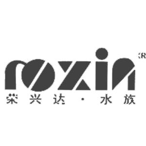 روکسین Roxin