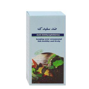 داروی ضد سفیدک ماهیران - Mahiran Ichthyophthirius