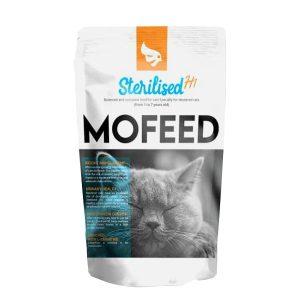 غذای خشک گربه عقیم شده مفید - Mofeed Sterillized Cat