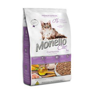غذای گربه عقیم شده مونلو - Monello Cat Sterilised